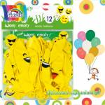 "Balony Emoty PARTY 12"" mix 12 szt. Fiorello"